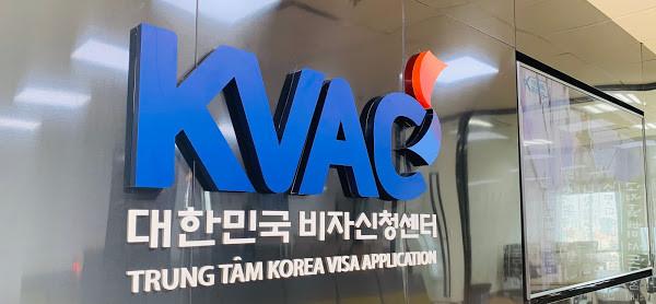 Những thay đổi trong chính sách thị thực Hàn Quốc năm 2020 - ảnh 1